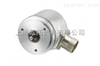 -HENGSTLER標准光電增量型編碼器,RI58-O/RI58-T