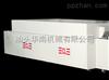 HLQ-920/1020冷气冷却除味机