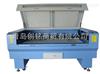 1290-2T型激光切割机