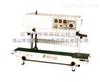 TL-900L依利达立式多功能薄膜封口机高要复合袋封口机