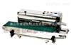 TL-900三水多功能薄膜封口机|江西连续式封口机