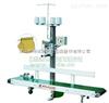 FB2500珠海优质供应商自动缝包机输送封包机组