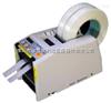 ZCUT 系列供应自动胶带切割机ZCUT 胶纸切割机