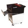 ED-2000ED-2000自动折纸装订机