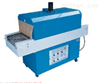 PVC热收缩包装机