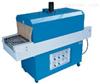 广西热收缩薄膜包装机/南宁热收缩包装机