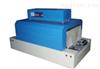 薄膜收缩机-pop膜pe膜收缩机,二合一热收缩包装机