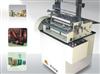 厂家出售 ZX-3000卧滚式贴标机