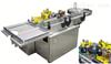 供应江西半自动平面贴标机MT-50A(图)