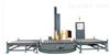 【厂家直销】广州全自动大型箱木拉伸膜水平缠绕机