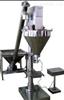 莱芜粉剂包装机-山东饲料粉剂定量包装机-玉米面包装机