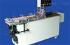 沙琪玛全自动透明膜包装机