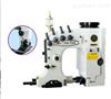 【缝包机】输送缝包机自动缝包机