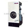 无蒸馏干洗机/无蒸馏干洗机价格/干洗机设备