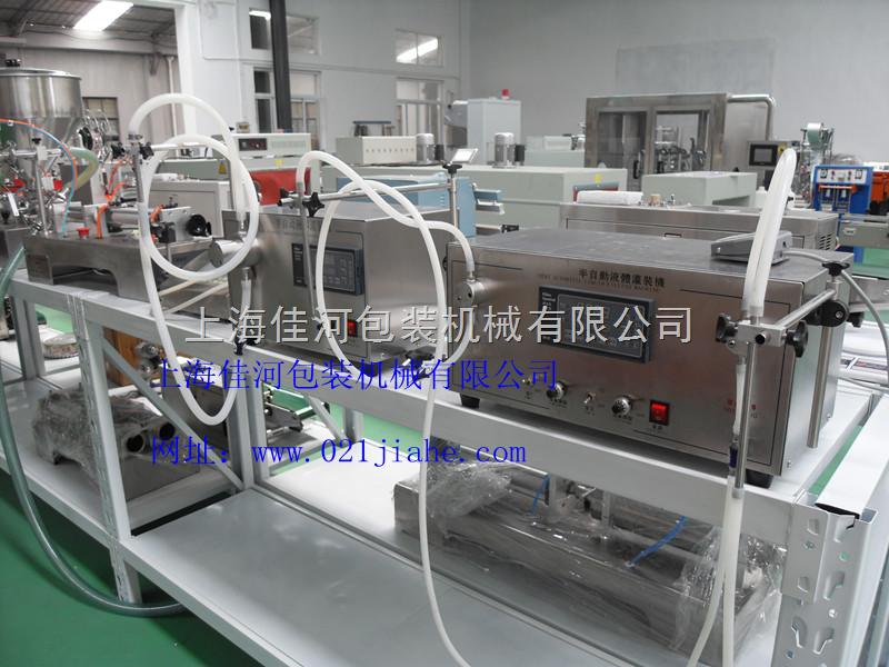 SF-1-1-SF-1-1半自动液体灌装机